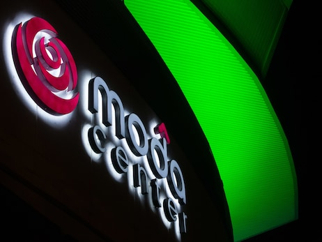 Moda Center Named First Arena to Earn LEED O+M Platinum Certification