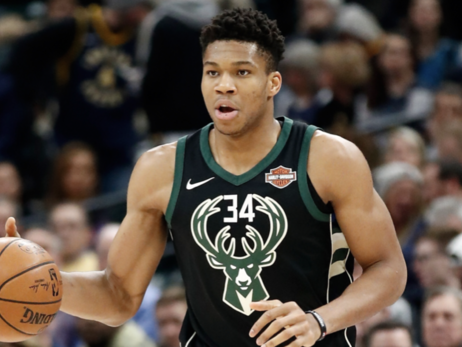 Giannis Antetokounmpo To Miss Next Two Games