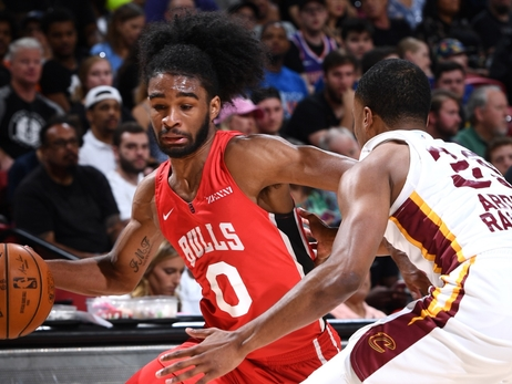 Bulls fall to Cavs, 82-75, in Vegas