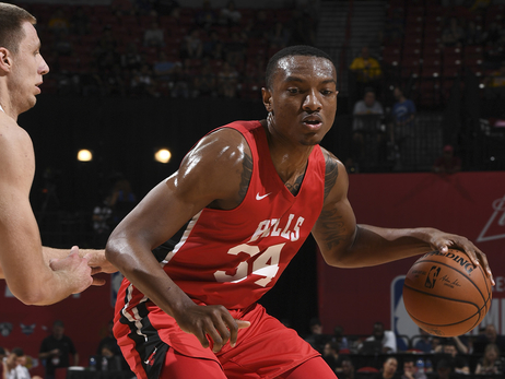 Carter excels in Bulls 86-81 Summer League win over Cleveland