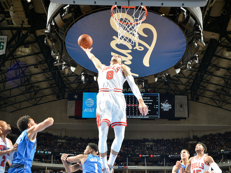 Bulls come out strong, but fall to Dallas 115-109