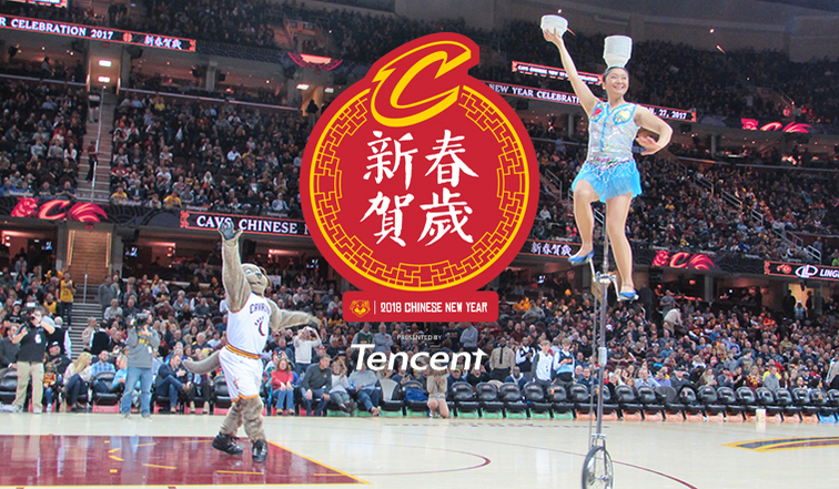cavs host third annual chinese new year celebration presented by tencent
