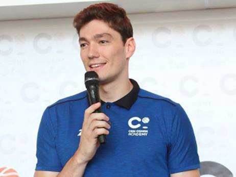 Cedi Osman Hosts Camp in Turkey