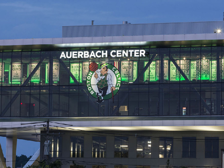 The Auerbach Center at New Balance World Headquarters