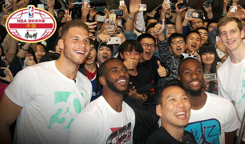 Griffin, Paul Make Time For Jordan Brand In China | Los