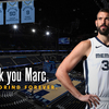 Memphis Grizzlies release statement on Marc Gasol  from controlling owner Robert Pera