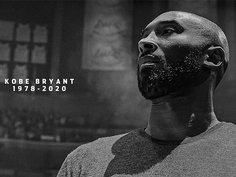 Charlotte Hornets Statement On The Passing of Kobe Bryant