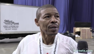 2017 All-Star Weekend | Muggsy Bogues - 2/18/17