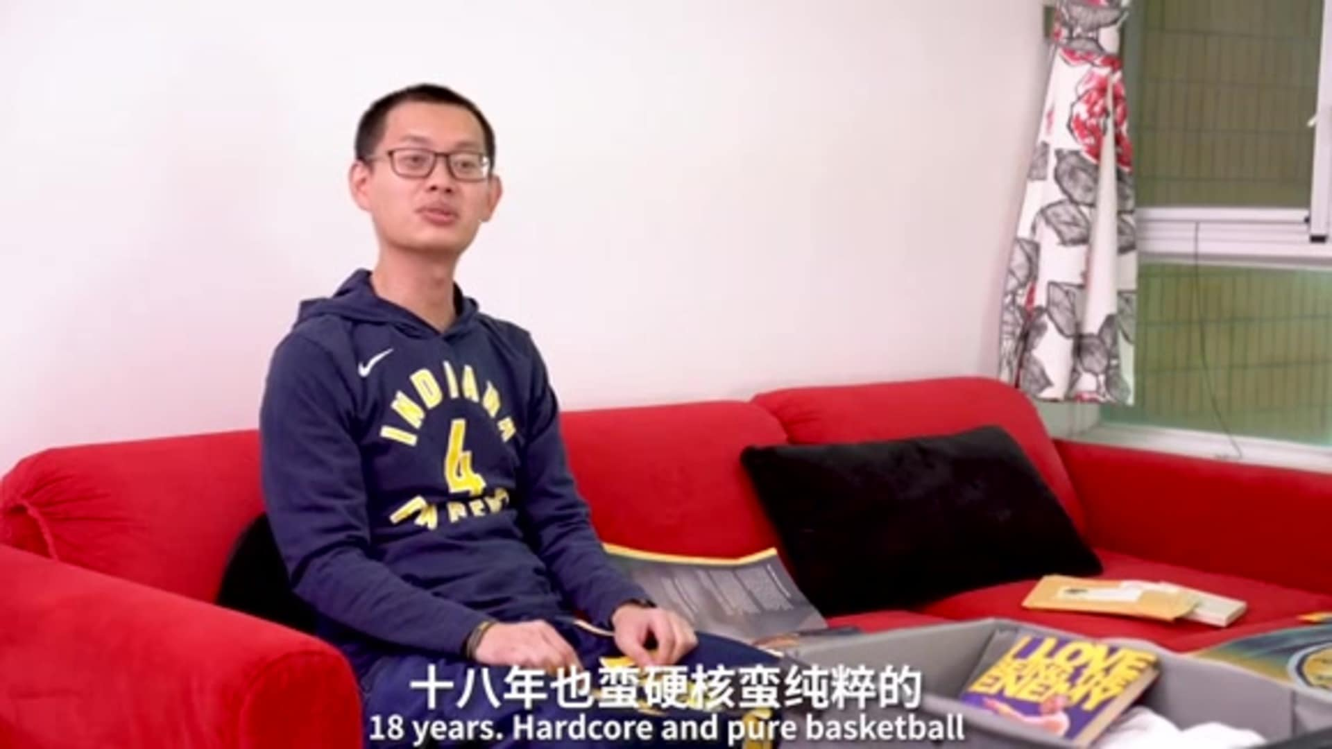 Inside the Pacers Fan Community in China