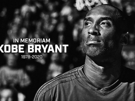 Sacramento Kings Statement on the Passing of NBA Legend Kobe Bryant