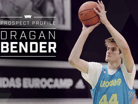 Prospect Profile: Dragan Bender