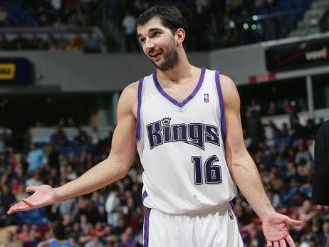 Quiz: Which Peja Stojakovic moment are you?