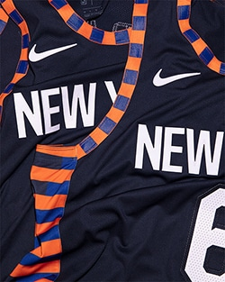 New York Knicks Unveil City Edition Uniforms Inspired by the NYC ... 992e76a98