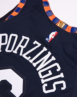 sports shoes 3d1c8 ead13 New York Knicks Unveil City Edition Uniforms Inspired by the ...