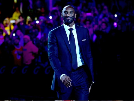 Kobe Bryant Elected Into the Naismith Memorial Hall of Fame