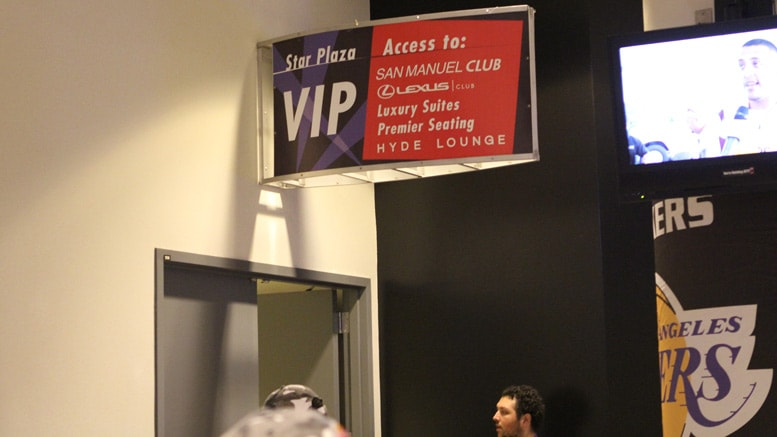Star Plaza VIP Access