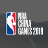 Los Angeles Lakers and Brooklyn Nets to Play in 13th Edition of NBA China Games