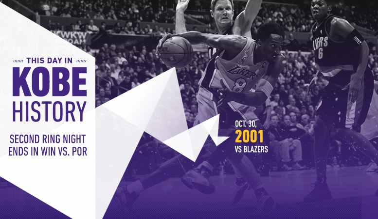 This Day in Kobe History: October 30