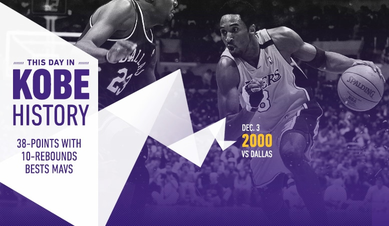 This Day in Kobe History: December 3