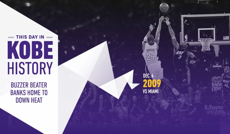 This Day in Kobe History: December 4