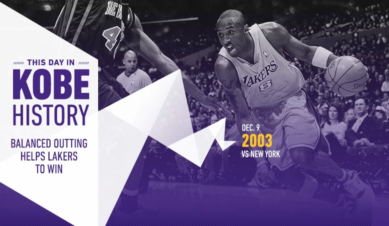 This Day in Kobe History: December 9