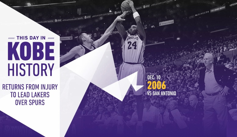 This Day in Kobe History: December 10