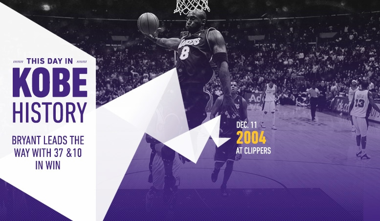 This Day in Kobe History: December 11