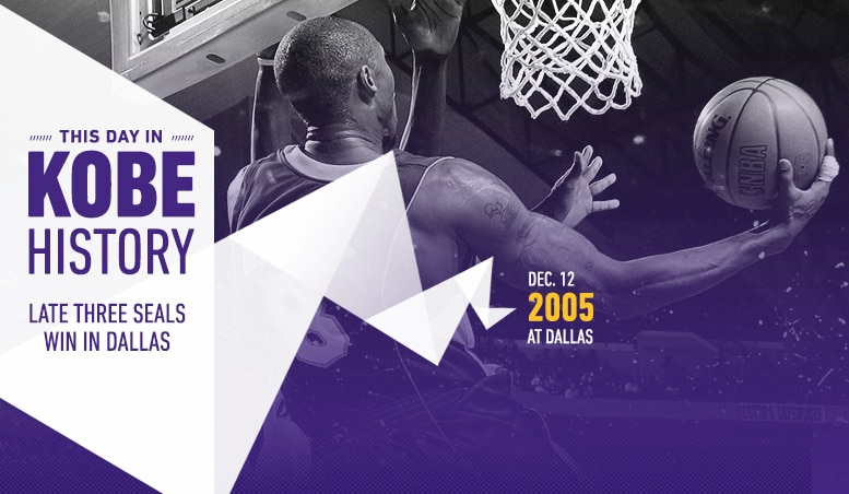 This Day in Kobe History: December 12