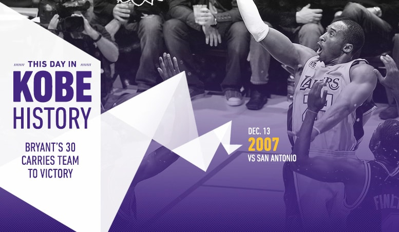 This Day in Kobe History: December 13