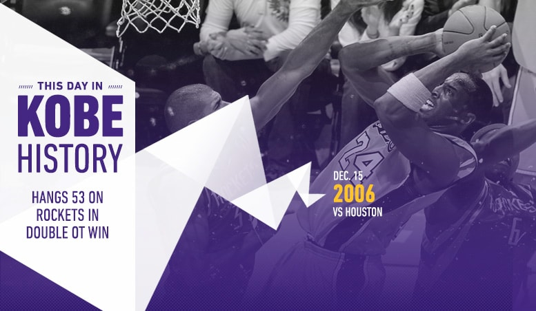This Day in Kobe History: December 15