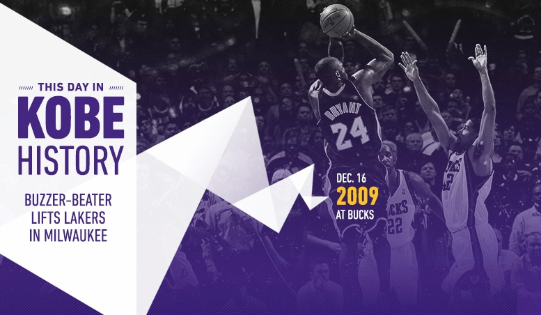 This Day in Kobe History: December 16