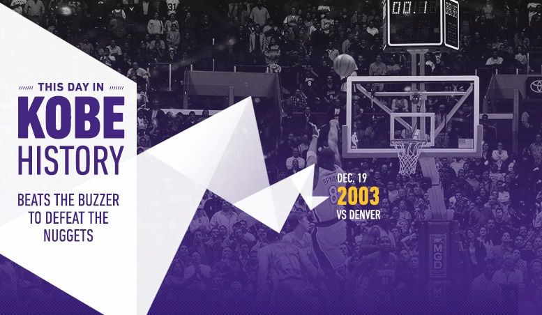 This Day in Kobe History: December 19