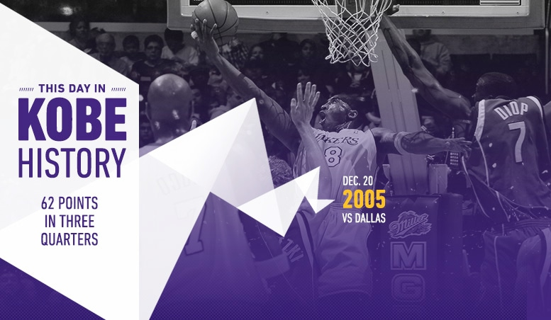 This Day in Kobe History: December 20