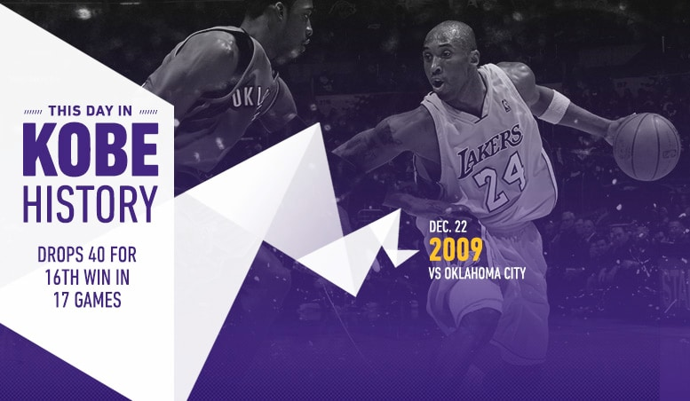 This Day in Kobe History: December 22