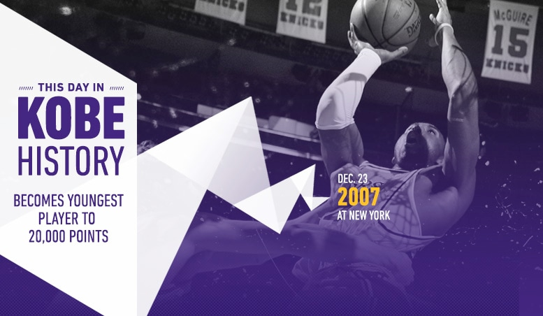This Day in Kobe History: December 23
