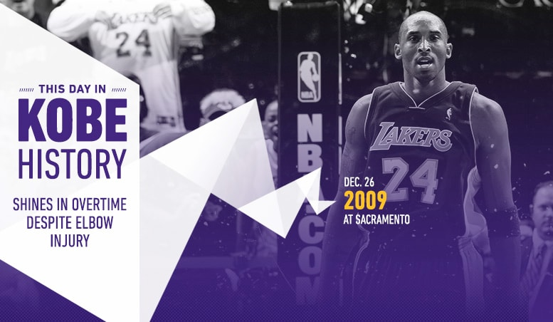 This Day in Kobe History: December 26