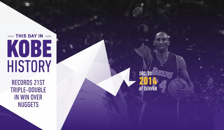 This Day in Kobe History: December 30