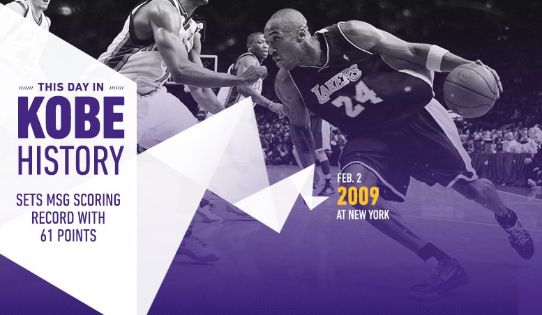 This Day in Kobe History: February 2
