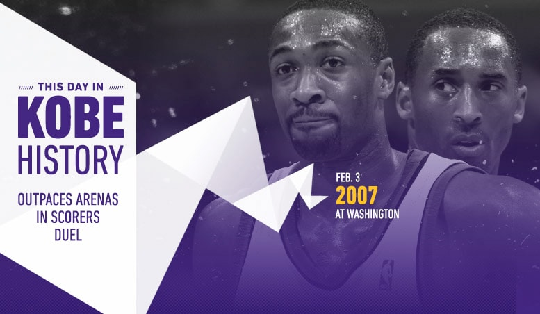 This Day in Kobe History: February 3