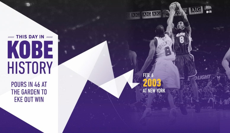 This Day in Kobe History: February 6