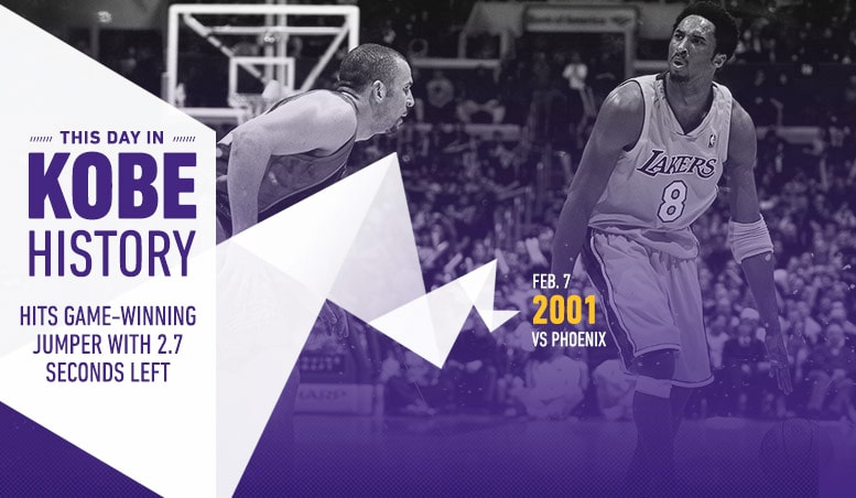 This Day in Kobe History: February 7