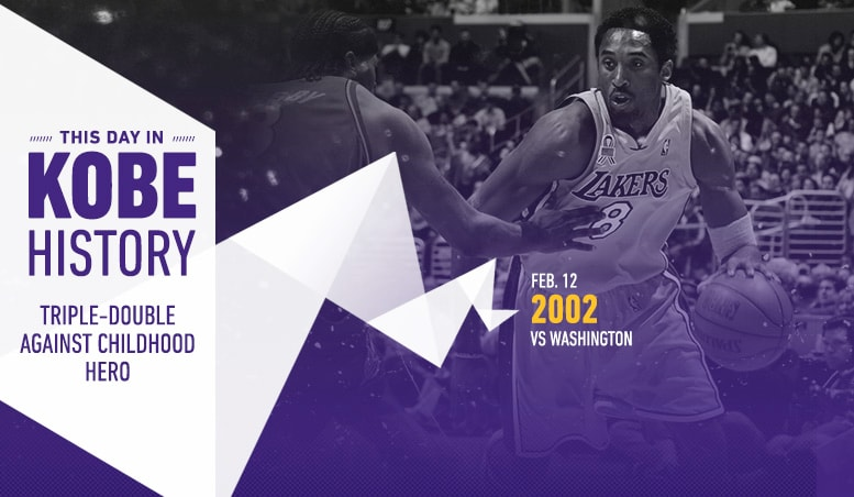 This Day in Kobe History: February 12
