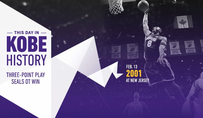 This Day in Kobe History: February 13