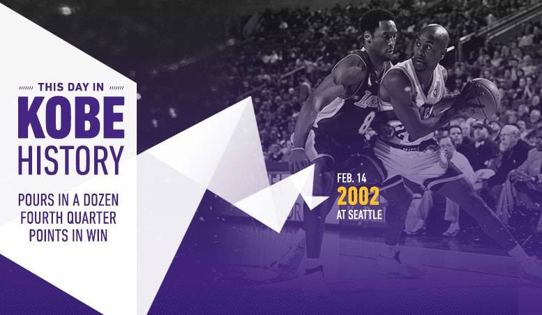 This Day in Kobe History: February 14