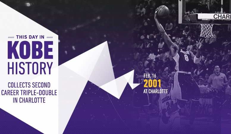 This Day in Kobe History: February 16