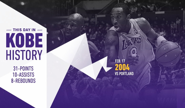 This Day in Kobe History: February 17