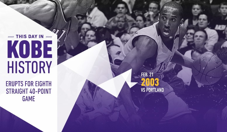 This Day in Kobe History: February 21