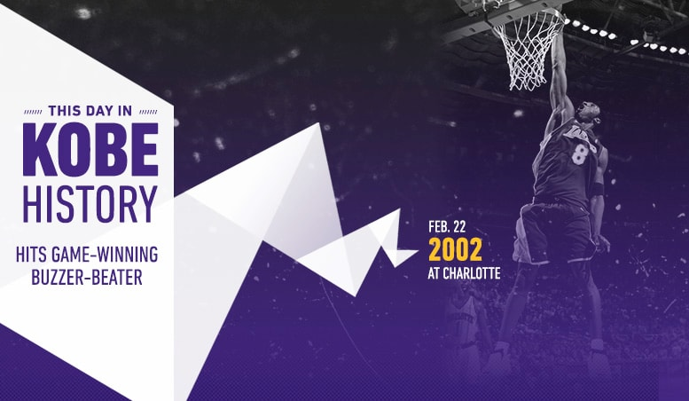 This Day in Kobe History: February 22