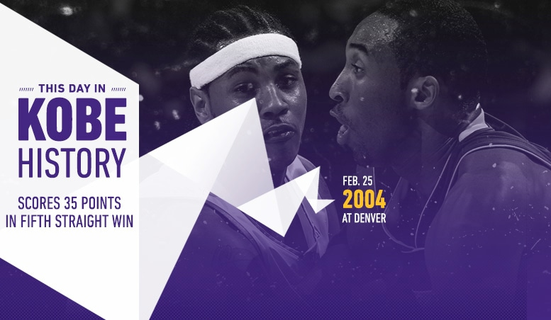 This Day in Kobe History: February 25