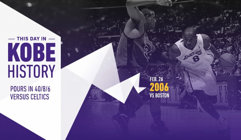 This Day in Kobe History: February 26